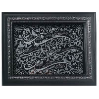 تابلو صنایع دستی,