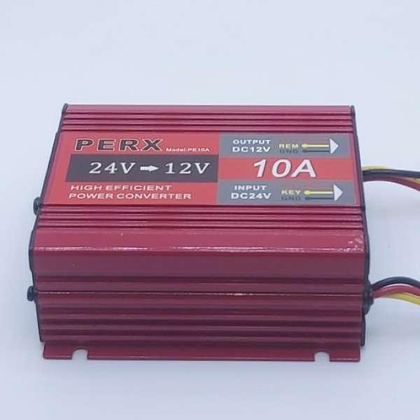 مبدل برق خودرو پیرکس مدل A10