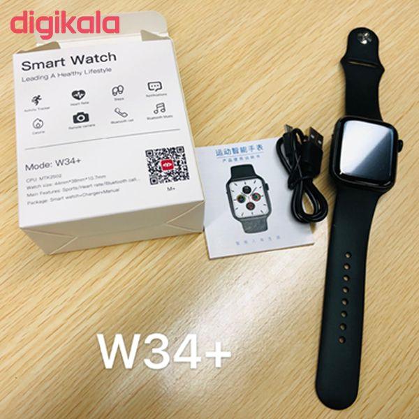 ساعت هوشمند مدل w34 plus main 1 4