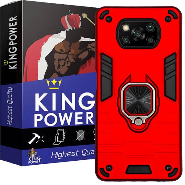 کاور کینگ پاور مدل ASH22 مناسب برای گوشی موبایل شیائومی Poco X3 NFC