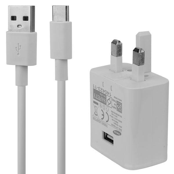 شارژر دیواری مدل EP-TA20UWE به همراه کابل تبدیل USB-C