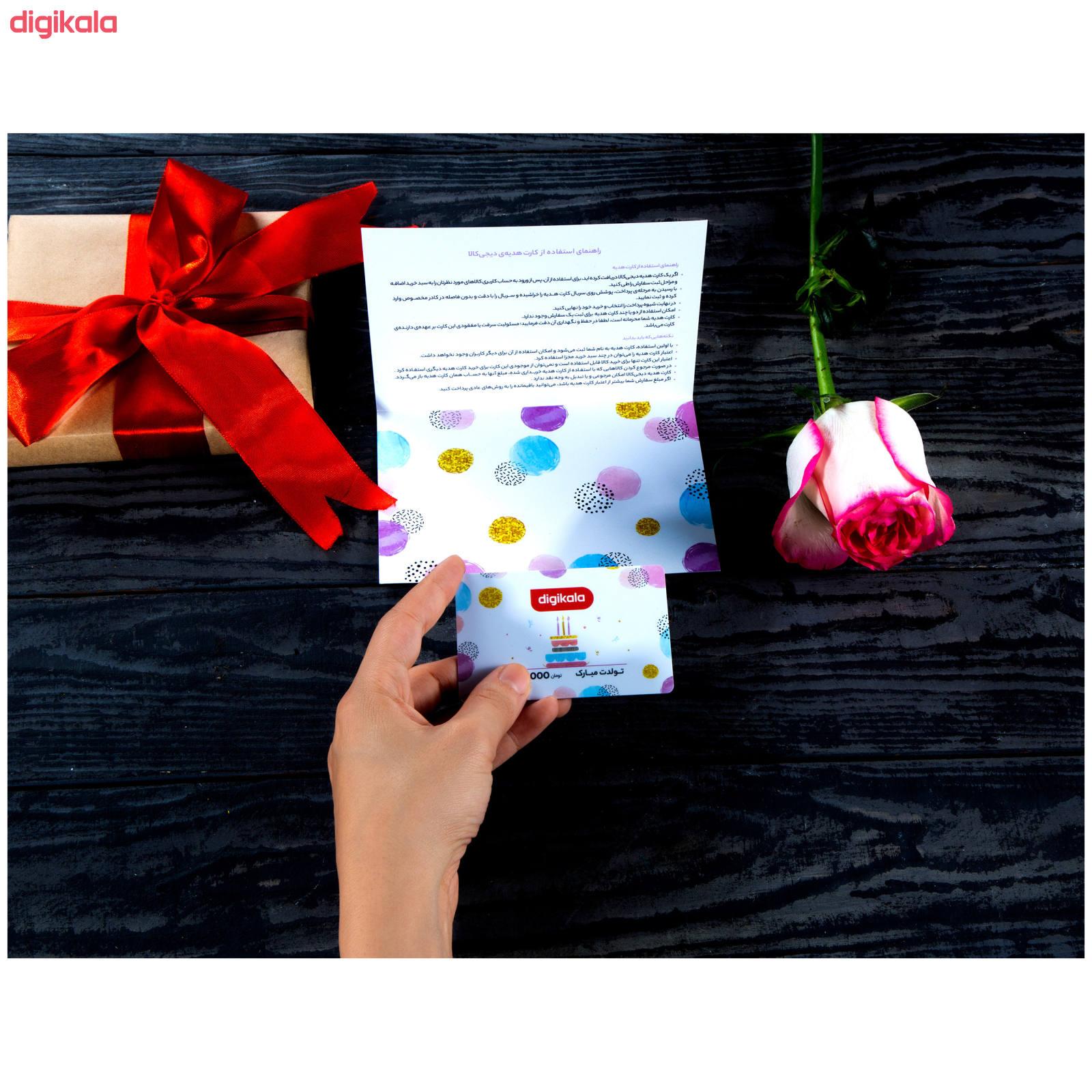 کارت هدیه دیجی کالا به ارزش 500,000 تومان طرح تولد main 1 4