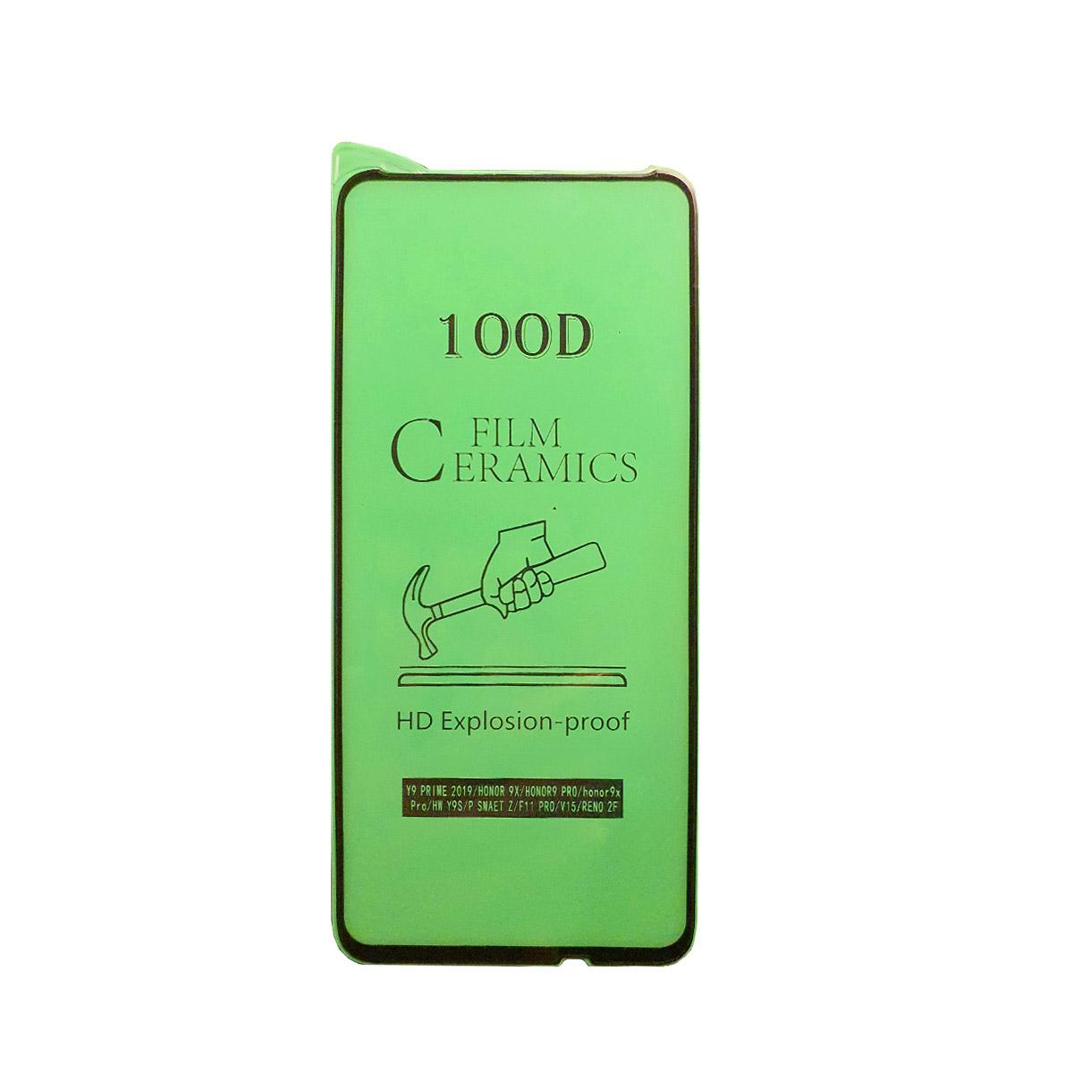 محافظ صفحه نمایش سرامیکی مدل FLCRG01st مناسب برای گوشی موبایل هوآوی Y9 Prime 2019
