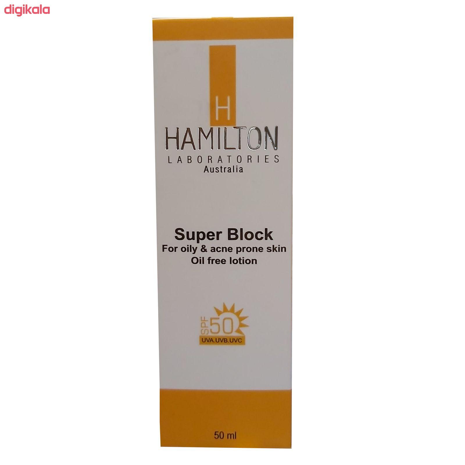کرم ضد آفتاب همیلتون لابراتوریز مدل Super Block حجم 50 میلی لیتر