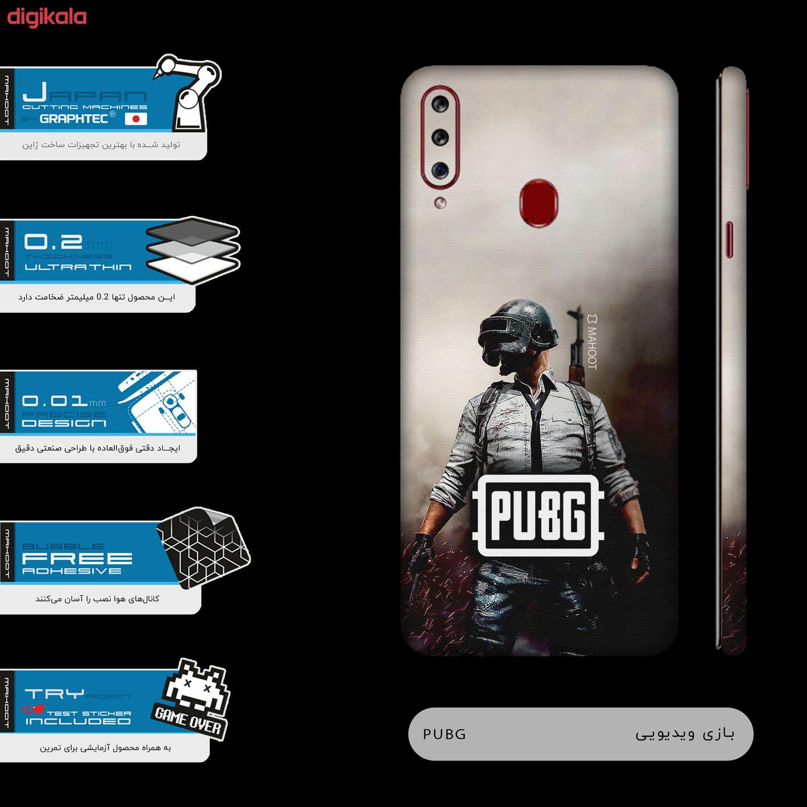 برچسب پوششی مدل PUBG-Game مناسب برای گوشی موبایل سامسونگ Galaxy A20s