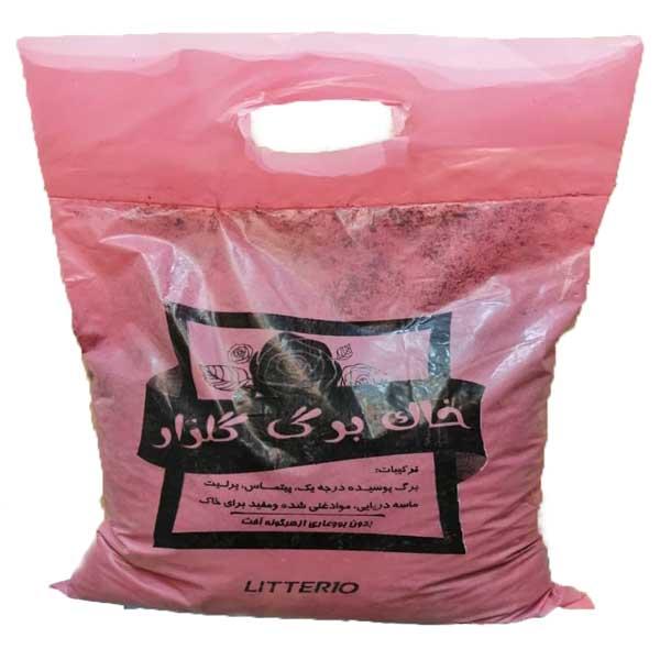 خاک گلدان گلزار مدل رزا حجم 10 لیتر