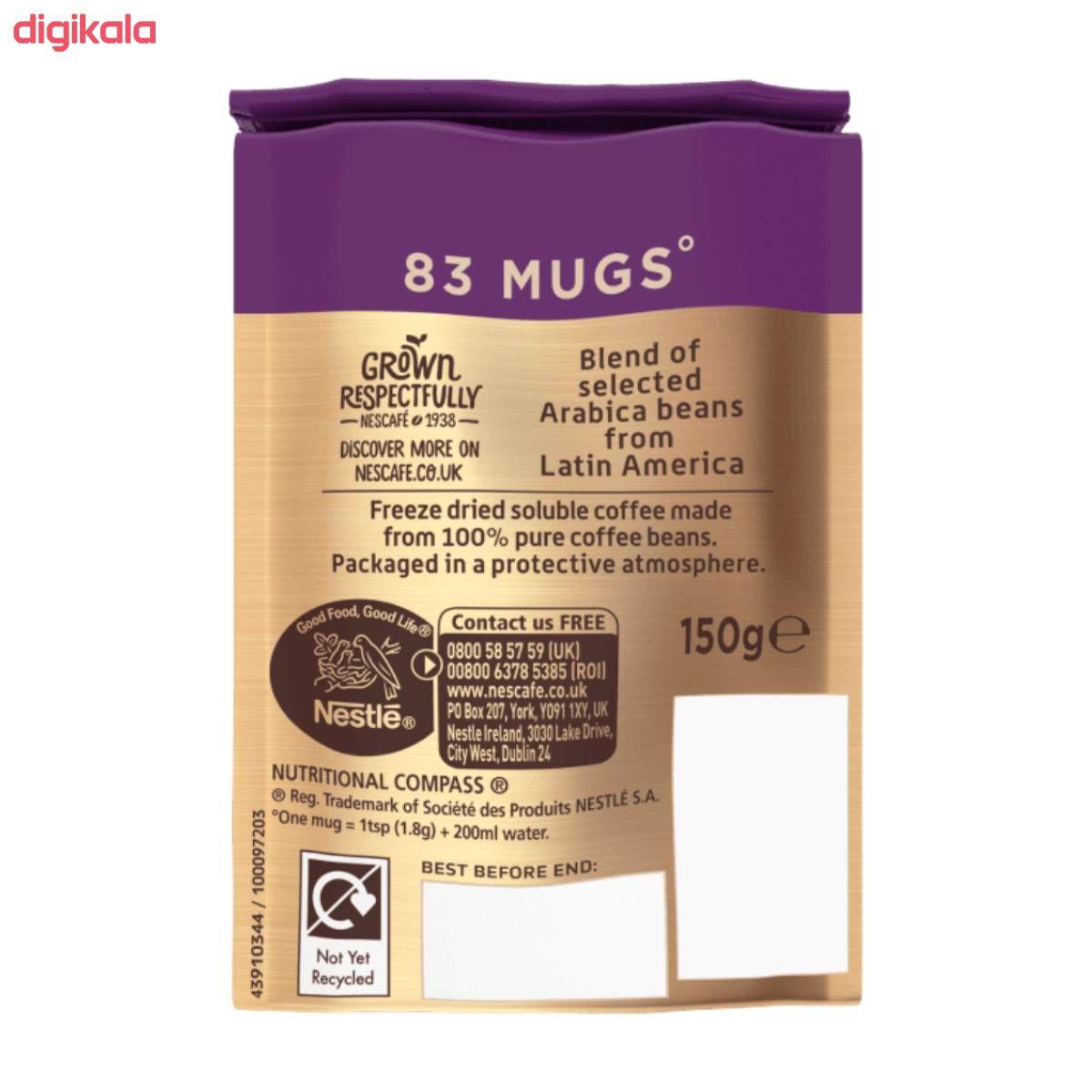 قهوه فوری آلتاریکا نسکافه - ۱۵۰ گرم main 1 2