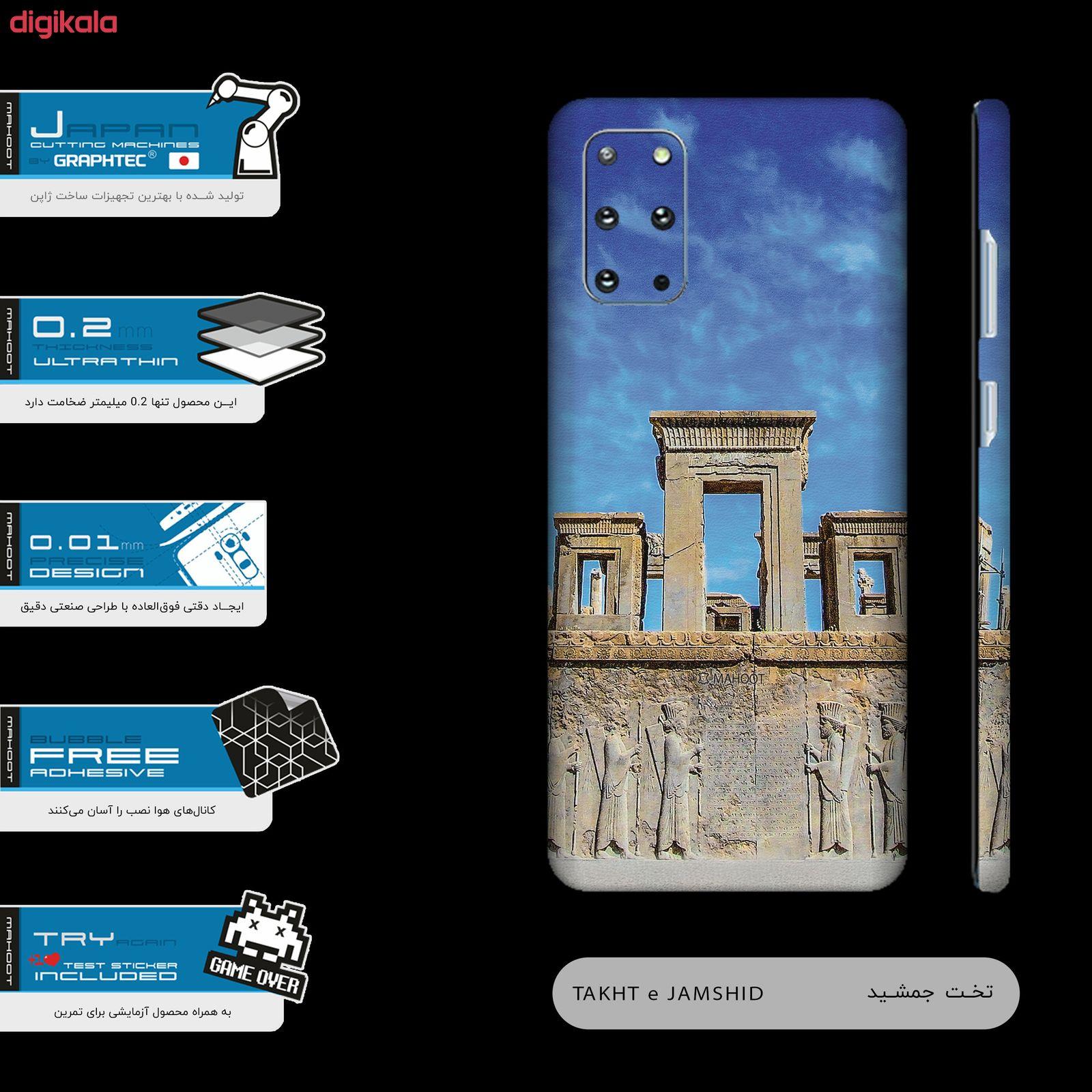 برچسب پوششی ماهوت مدل TAKHT-e-JAMSHID-FullSkin  مناسب برای گوشی موبایل سامسونگ Galaxy S20 Plus