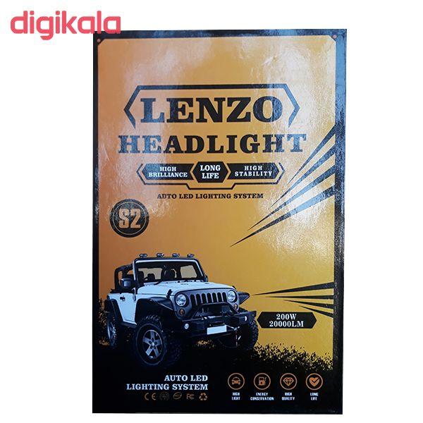 لامپ هدلایت لنزو مدل H4 بسته دو عددی main 1 1