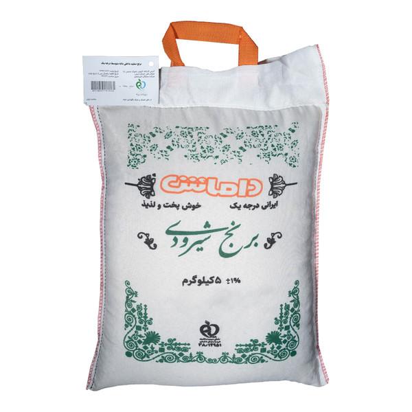 برنج شیرودی داماش - 5 کیلوگرم