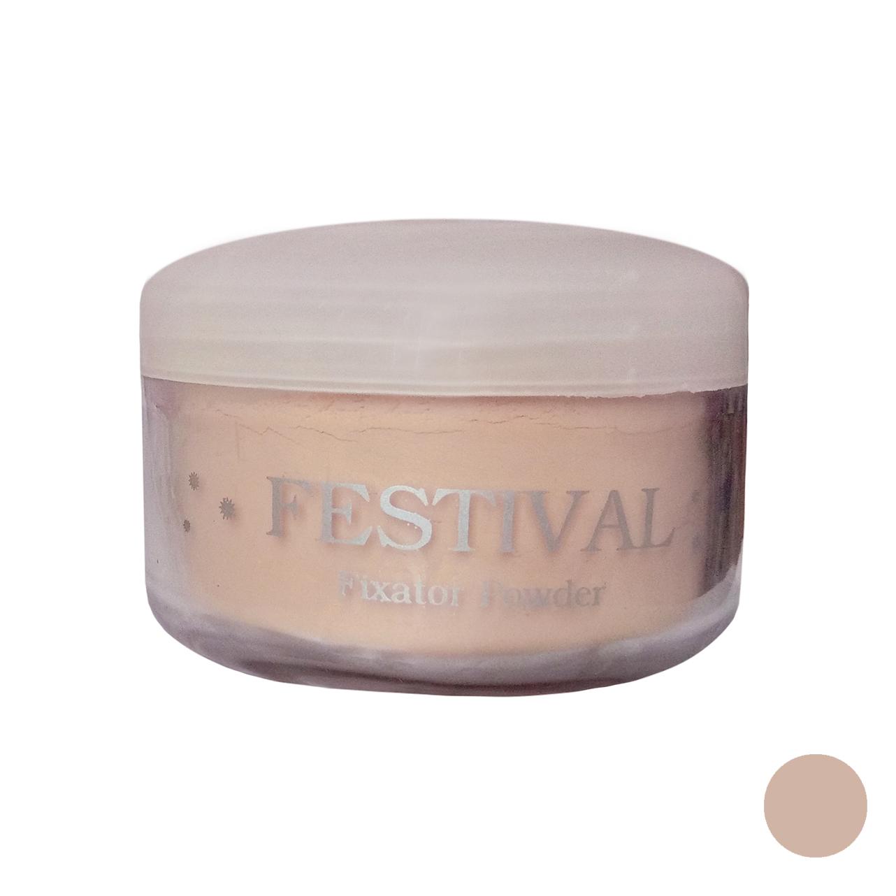 پودر تثبیت کننده آرایش فستیوال شماره 01f
