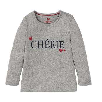 تی شرت دخترانه لوپیلو کد 318430