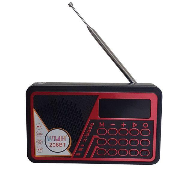 رادیو ویج مدل 208BT