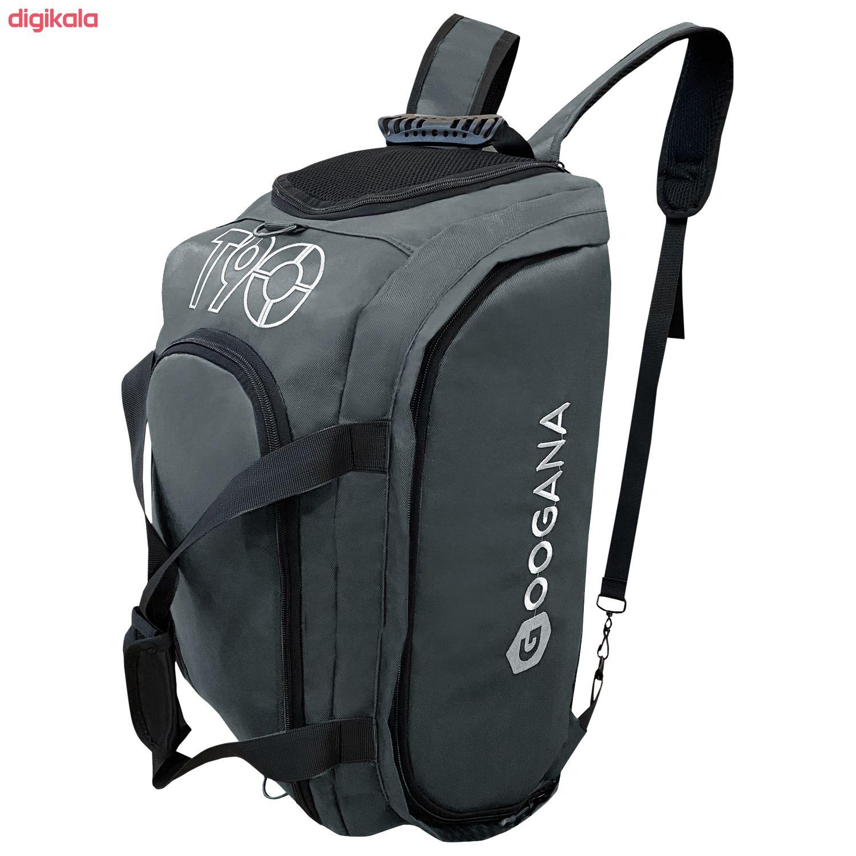 ساک ورزشی گوگانا مدل gog2030 main 1 17