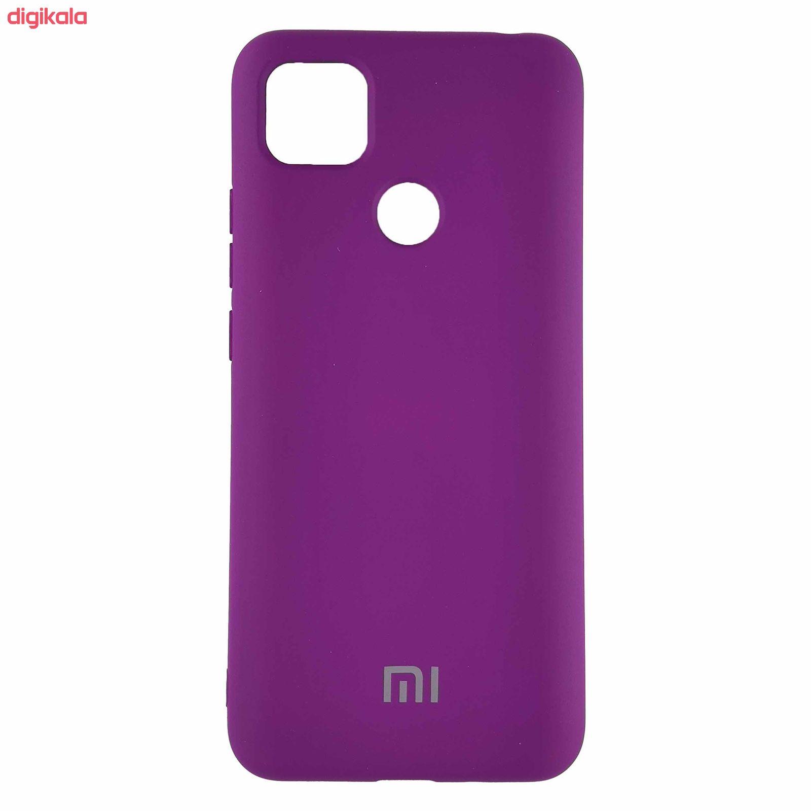 کاور مدل SLIKNI مناسب برای گوشی موبایل شیائومی Redmi 9c main 1 11