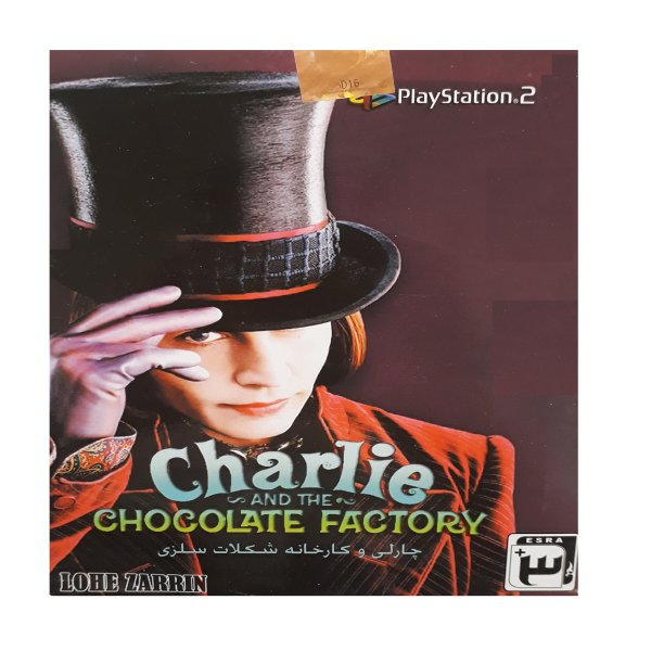 بازی charlie and chokolate factory مخصوص ps2