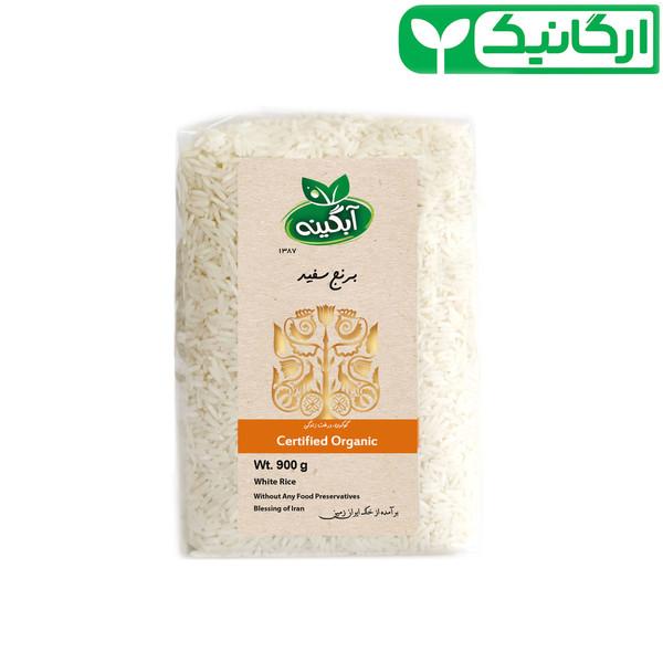 برنج سفید ارگانیک آبگینه - 900 گرم