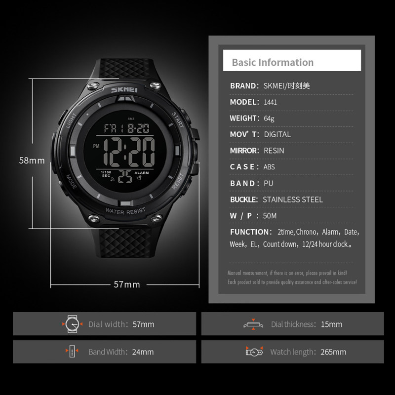 ساعت مچی دیجیتال اسکمی مدل 1441