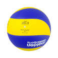 توپ والیبال مولدن مدل Mv200 thumb 1