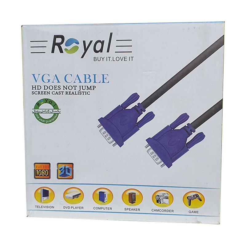 کابل VGA رویال مدل R10M طول 10 متر