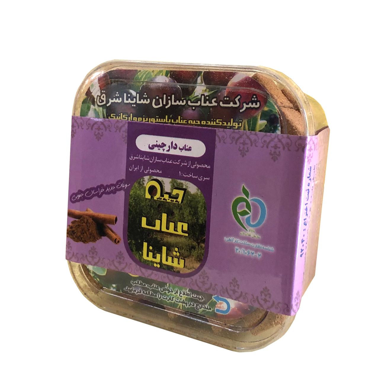 قند رژیمی حبه عناب شاینا با طعم دارچین - 155 گرم