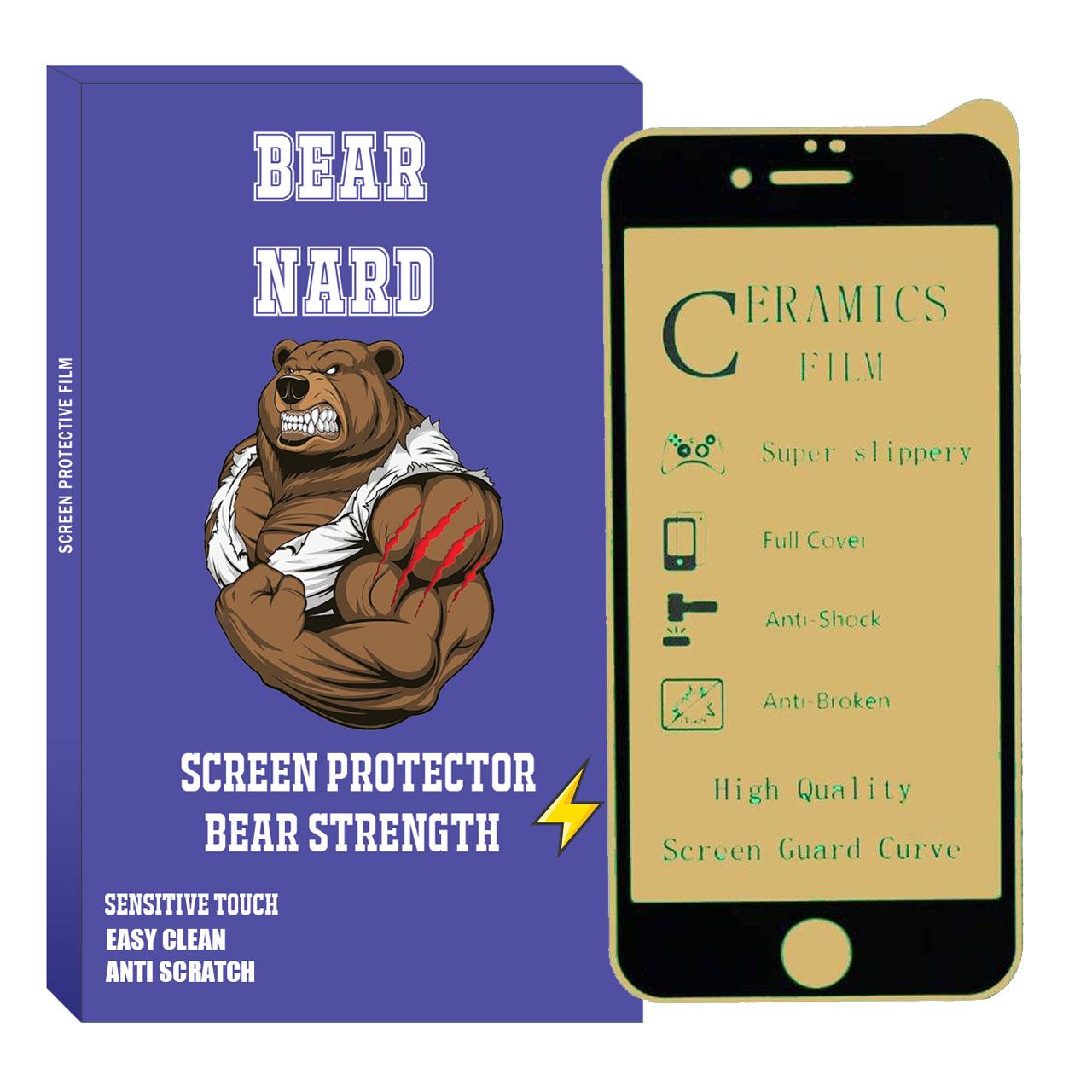 محافظ صفحه نمایش مات برنارد مدل Bmcrm-01 مناسب برای گوشی موبایل اپل Iphone 6 Plus / 6s Plus