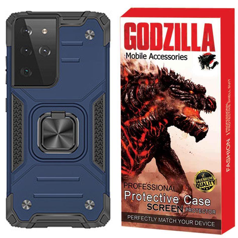 کاور گودزیلا مدل R-MO-S21Ultra مناسب برای گوشی موبایل سامسونگ Galaxy S21 Ultra
