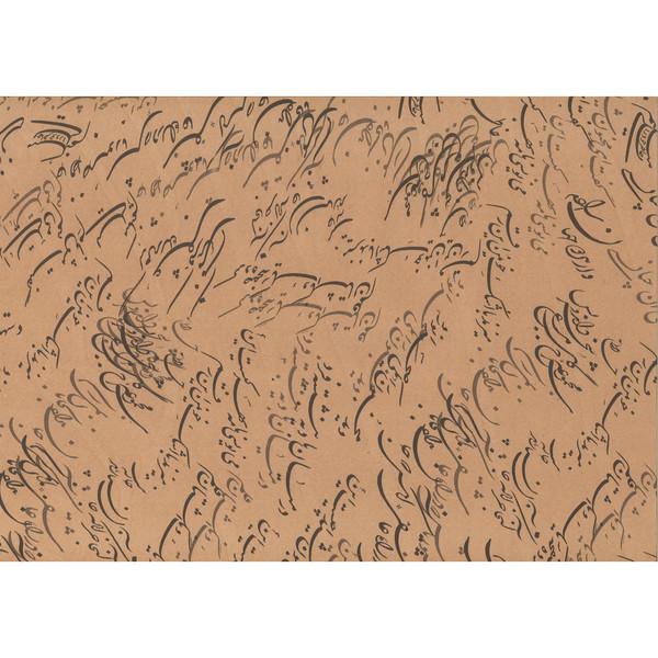 کاغذ کادو مدل ترنج