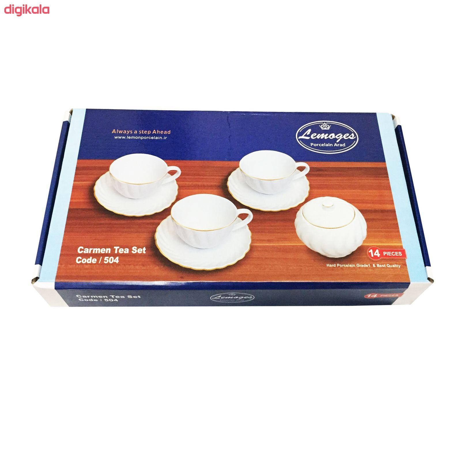 سرویس چای خوری 14 پارچه لمونژ مدل کارمن کد 504 main 1 5