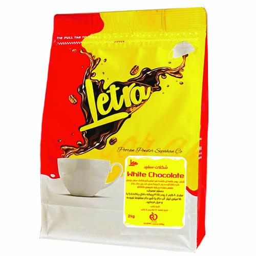 پودر وایت چاکلت لترا - 2000 گرم