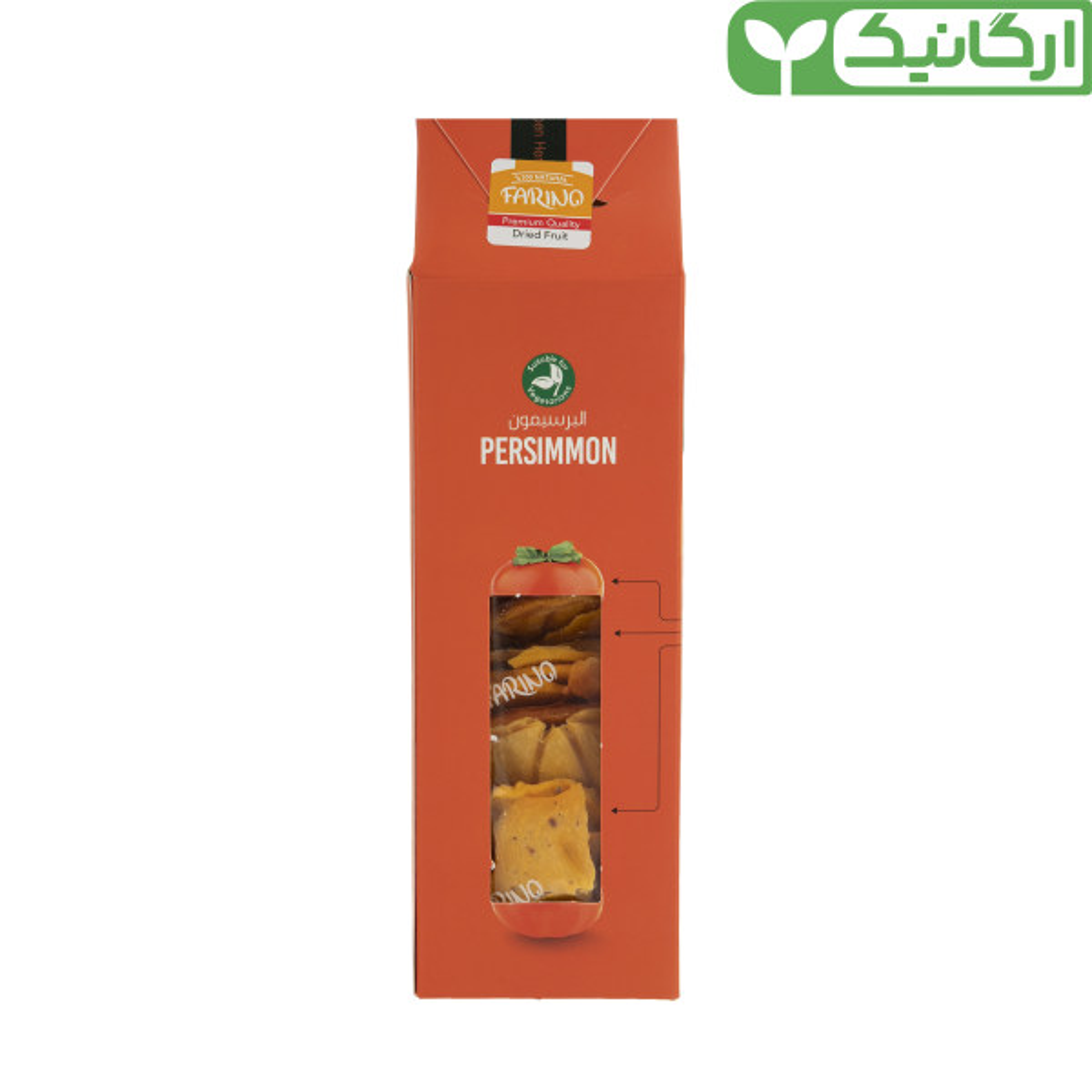 خرمالو خشک ارگانیک فرینو -  100 گرم