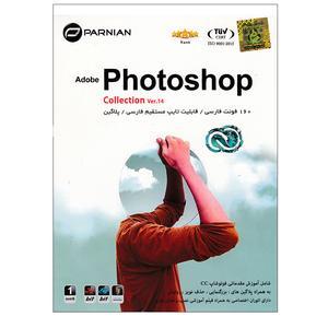 مجموعه نرم افزار Adobe Photoshop Collection Ver14 نشر پرنیان