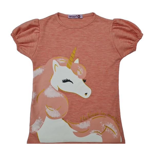 تی شرت دخترانه افراتین مدل اسب شاخ دار رنگ مرجانی