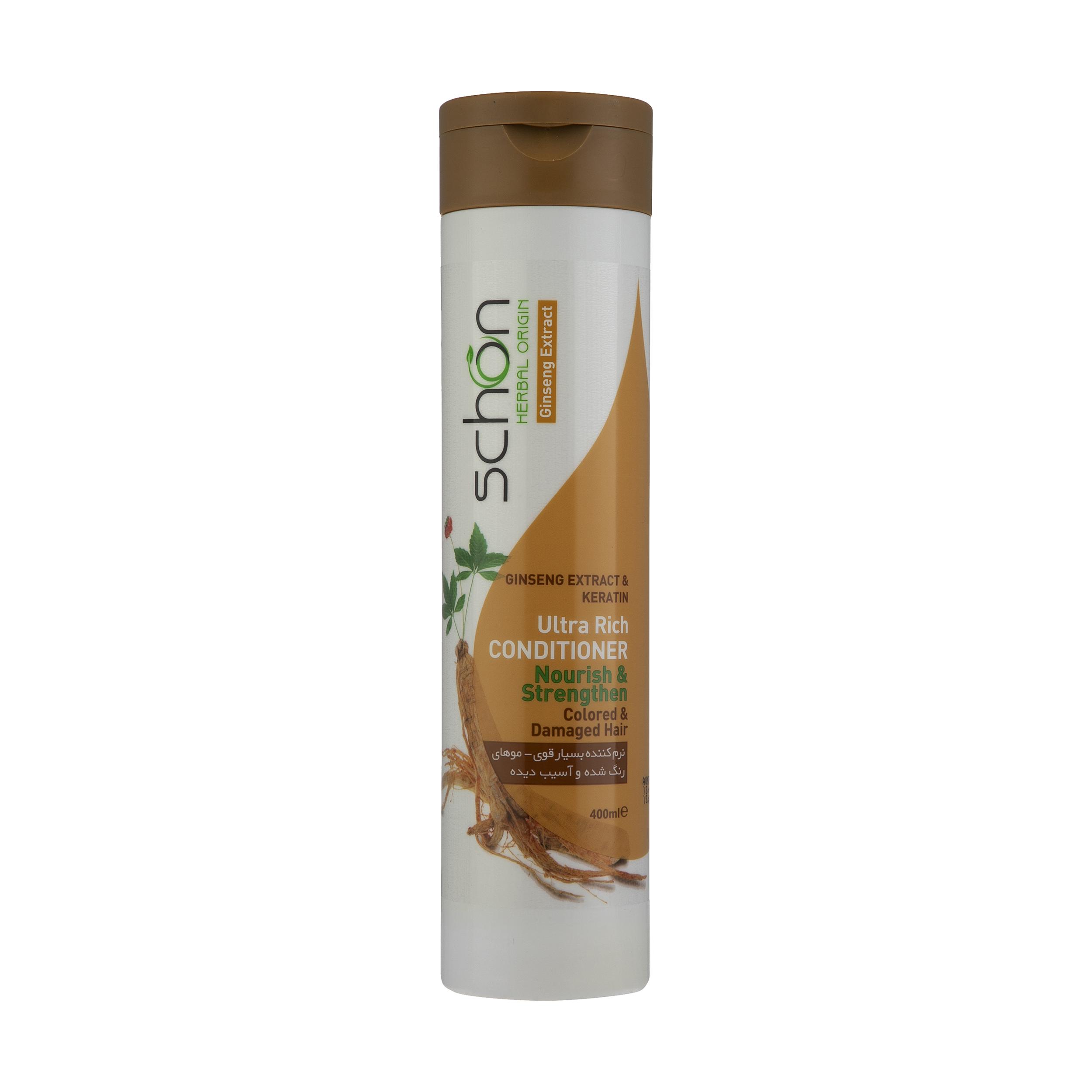 نرم کننده و صاف کننده مو شون مدل keratin And Ginseng Extract حجم 400 میلی لیتر