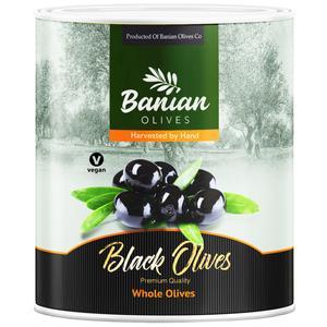 زیتون سیاه با هسته بانیان - 3 کیلوگرم