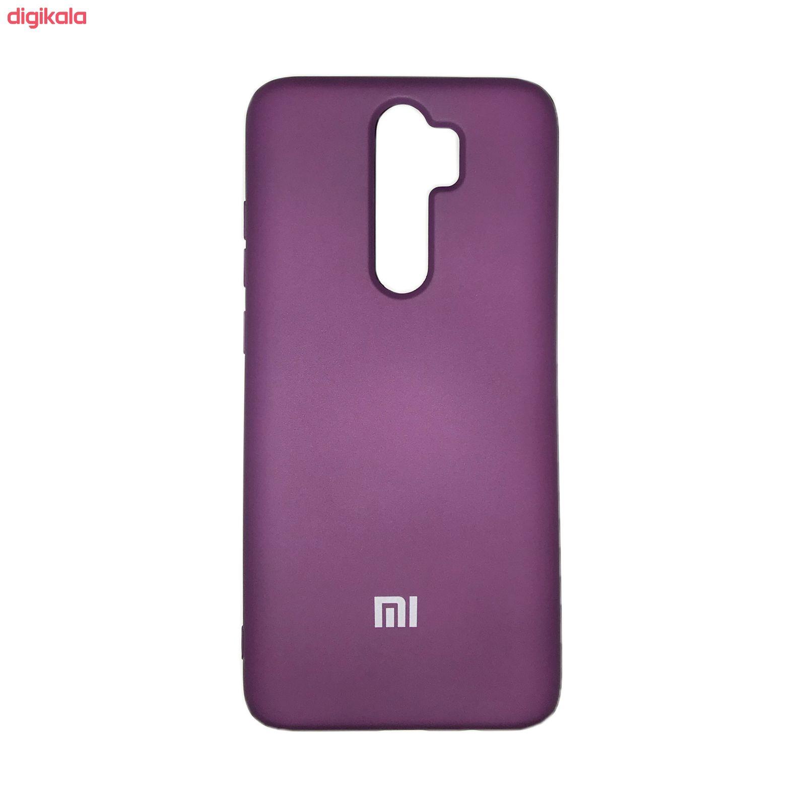 کاور مدل SIL-60 مناسب برای گوشی موبایل شیائومی Redmi Note 8 Pro main 1 3