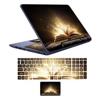 استیکر لپ تاپ مدل holy book مناسب برای لپ تاپ 17 اینچ به همراه برچسب حروف فارسی کیبورد
