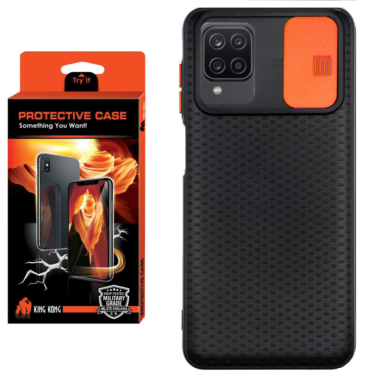 کاور کینگ کونگ مدل CAM-SHLD مناسب برای گوشی موبایل سامسونگ Galaxy A12