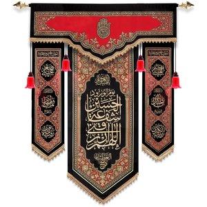 آویز علامت طرح اللهم رزقنی شفاعه الحسین یوم الورود کد ۲۵۴