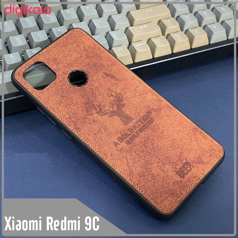 کاور مدل DR20 مناسب برای گوشی موبایل شیائومی Redmi 9C  main 1 6