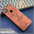 کاور مدل DR20 مناسب برای گوشی موبایل شیائومی Redmi 9C  thumb 6