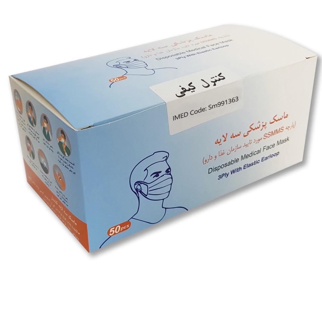 ماسک تنفسی مدل MS بسته 50 عددی