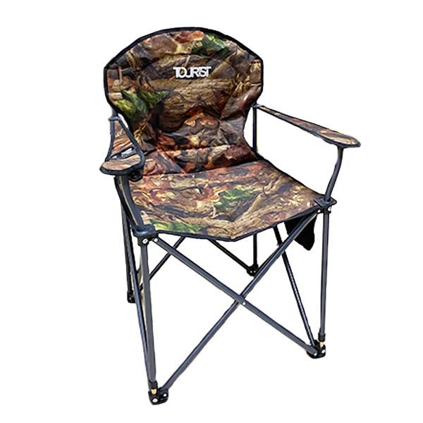 صندلی سفری توریست مدل leaf20