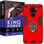 کاور کینگ پاور مدل ASH22 مناسب برای گوشی موبایل شیائومی Redmi Note 9 thumb