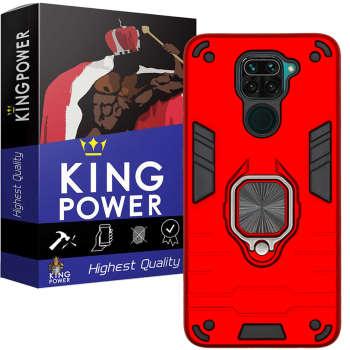 کاور کینگ پاور مدل ASH22 مناسب برای گوشی موبایل شیائومی Redmi Note 9