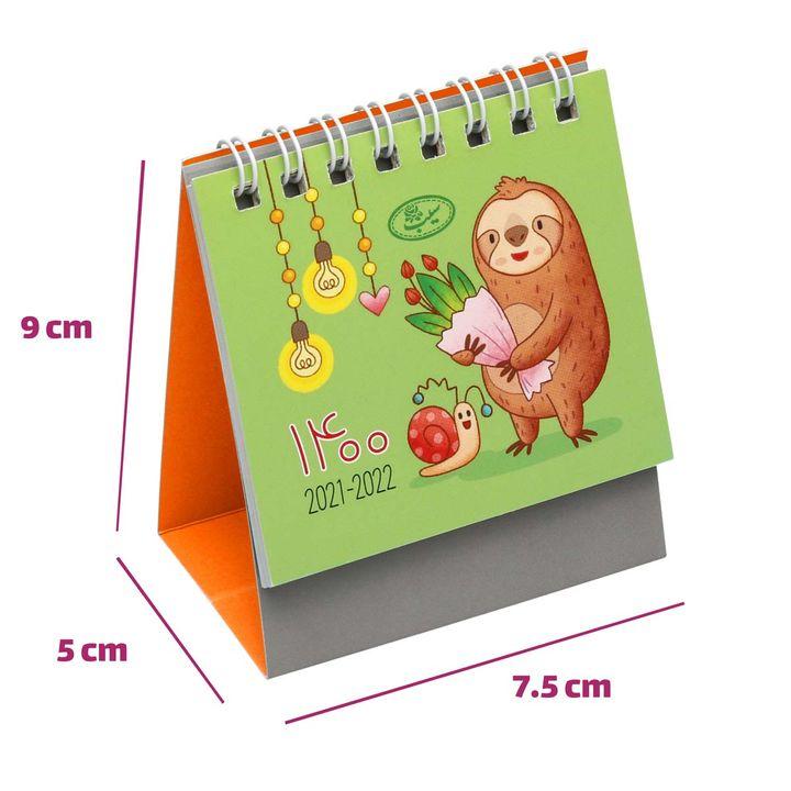 تقویم رومیزی 1400 انتشارات سیبان مدل TMBL thumb 2 4