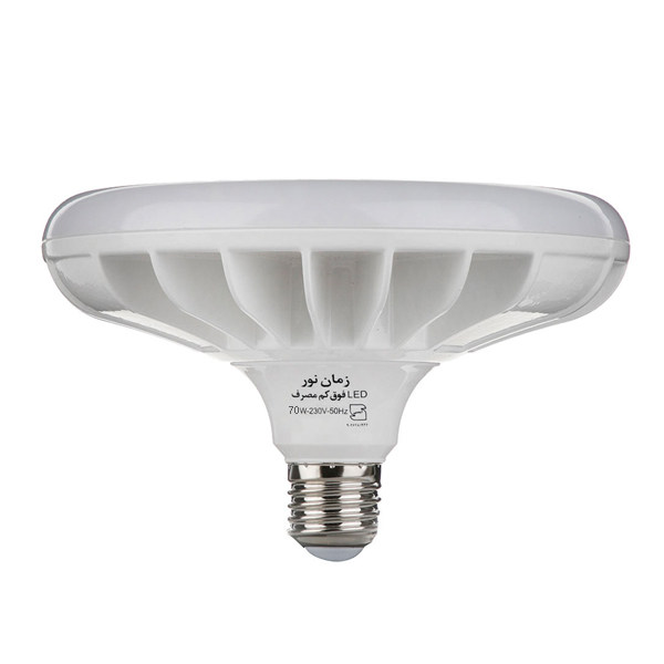 لامپ ال ای دی 70 وات زمان نور مدل سفینه پایه E27