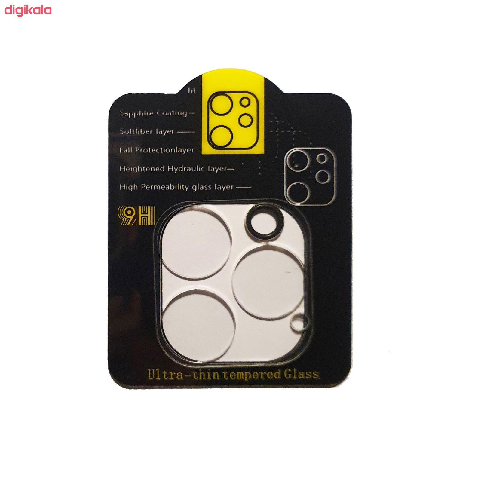 محافظ لنز دوربین مدل LP01pr مناسب برای گوشی موبایل اپل iPhone 12 Pro Max main 1 2