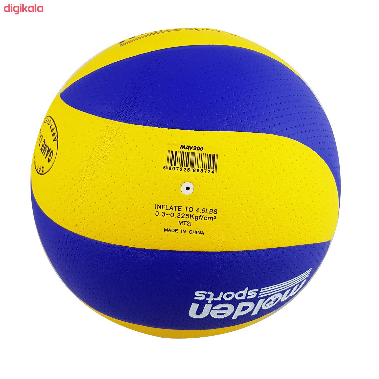 توپ والیبال مولدن مدل Mv200 main 1 3