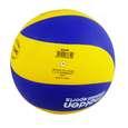 توپ والیبال مولدن مدل Mv200 thumb 3